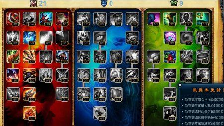 英雄联盟s4螳螂加点_s4英雄联盟卡兹克螳螂天赋 和符文 和技能加点 和出装