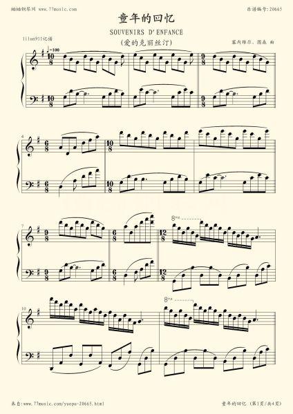 《异国情》,《爱的乐章》等曲子,如同一首首浪漫的钢琴诗,激发出人们图片