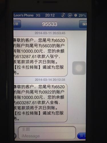 手机换彩铃发什么短信_手机换号正规通知短信_手机换号短信通知