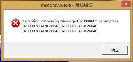 win7的wuauclt.exe_wuaucltexe错误_lkads.exe错误