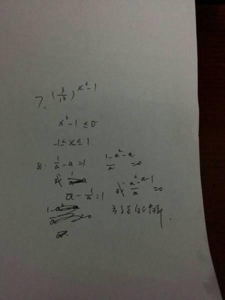 ?~_精彩回答  髜垣榻 2014-12-10