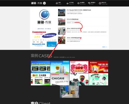 百度搜索出来的网站为什么有的左边有图片,有的没有?图片