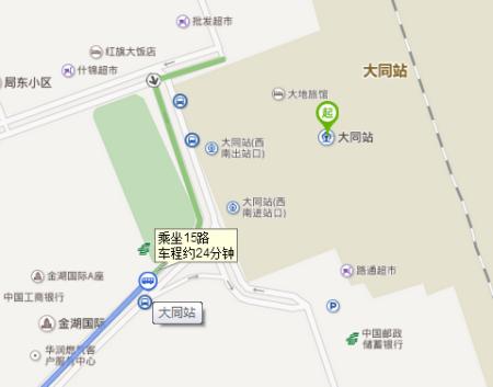 同火车站到永泰路百盛的公