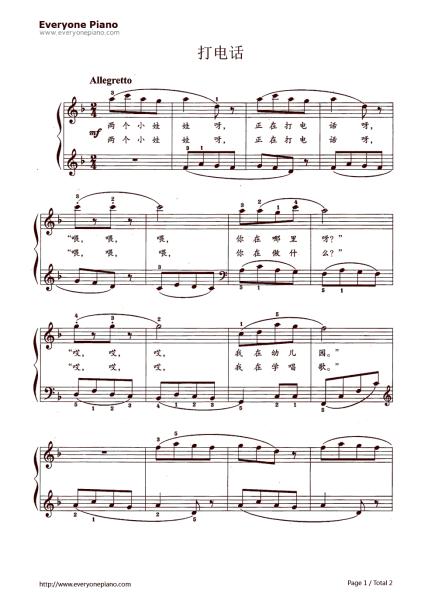 打电话钢琴曲左手简谱图片