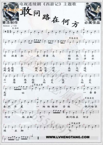 陶笛谱 电子琴谱 提琴谱 口琴谱 口风琴谱 琵琶谱 钢琴您的位置:曲