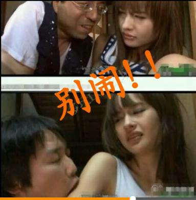 lol解说miss被p照片 三亚图片网
