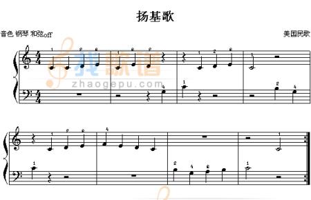 帮忙说下电子琴入门歌曲左右手五线谱图片