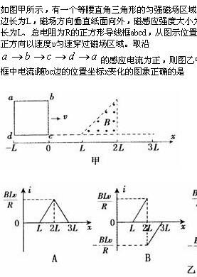 �9�n��.h8Vx�Zr'�N���l_电路 电路图 电子 原理图 277_390 竖版 竖屏
