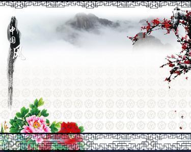 求一张古风春节的手抄报构图图片