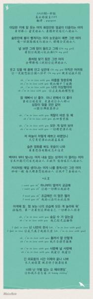 美女的诞生钟铉唱的中文歌词