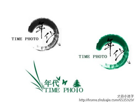 """有谁知道图片中水墨圈中""""年代""""两个字在ps中用什么字体或者方法实现么图片"""