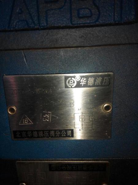 两张图片上的液压阀上的液压符号各代表什么呀图片