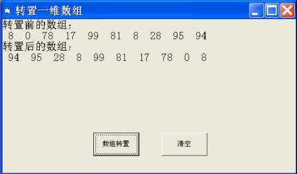 vb试编程实现以下功能:随机产生一个数组,并且
