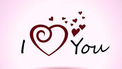 i love you的艺术写法图片