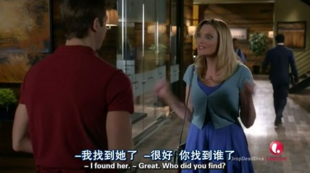 【寻衣】美女上错身第六季第一集stacy那条裙子哪里