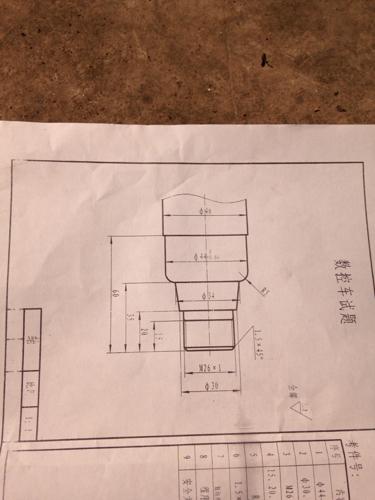 数控车床,编程图片