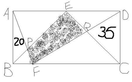 分手囹�a�i)�aj_求长方形中间四边形面积(如图)