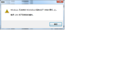 2012-08-14 windows7 无线连接服务wlan autoconfig.