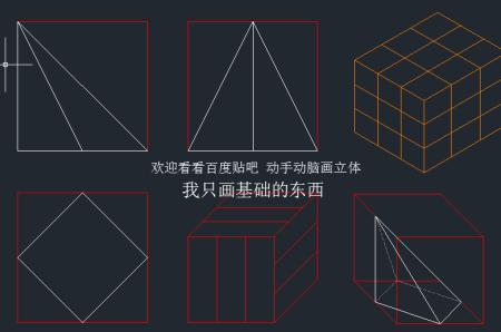 三视图如图所示为底面正方形的四棱锥求其体积.图片