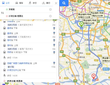 广州东晓南去沙湾古镇怎么走图片
