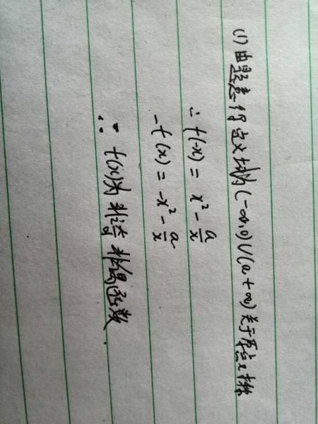 混礹/&��9b�9�*�f�x�_精彩回答   zodu12xu46 2014-09-29 优质解答下载作业帮app