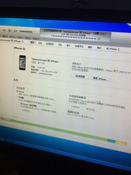 苹果5s无法连接电脑_苹果5s怎么链接电脑啊. 跪求