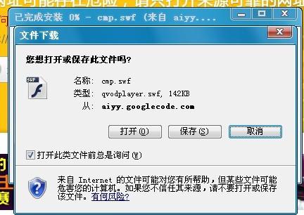 怎么YY频道里的视频连接我不能打开呢图片