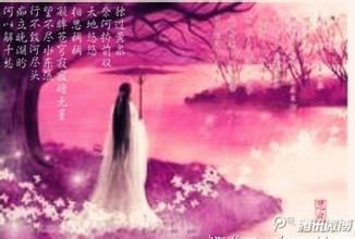 求张好看的古风图,要一个白衣女子站在淡粉色的花树图片