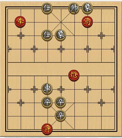 4399象棋残局78关如果过图片