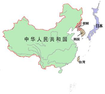 日本 韩国