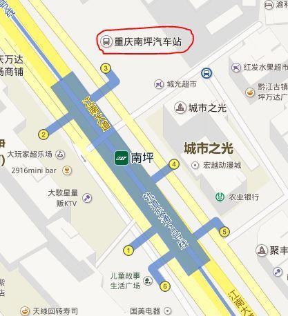 重庆轻轨3号线时刻 重庆轻轨3号线 重庆轻轨3号线线路图 重庆市轻轨3.图片