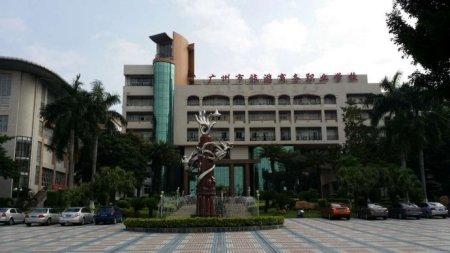 广州市旅游商务职业学校的学校地址