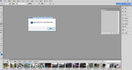 indesign不能拖入图片 indesign导入图片位置 indesign页面背景变黑 图片