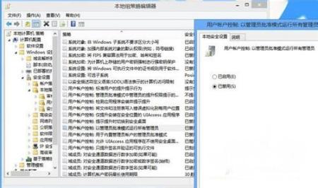 """msc,打開組策略 3,一步步地選擇""""計算機配置""""-""""windows 設置""""-""""安全圖片"""