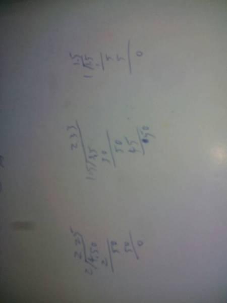 零五网五年级数学练习与测试答案