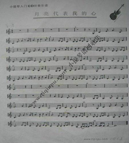 请求各位大虾帮帮忙,小弟刚学小提琴,求补全谱子图片