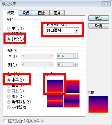 做ppt时,在选好了应用幻灯片版式之后,怎么去修改这个图片
