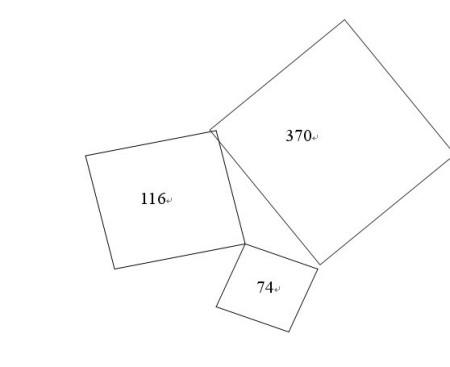 户型 户型图 平面图 设计图 450_367图片