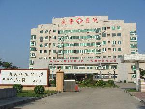 广州花都武警医院的医院地址