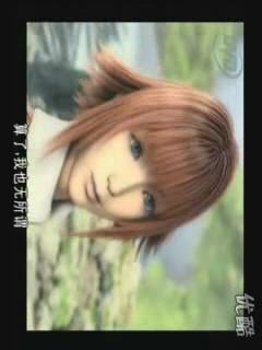 关于最终幻想7地狱犬之挽歌的两个人物