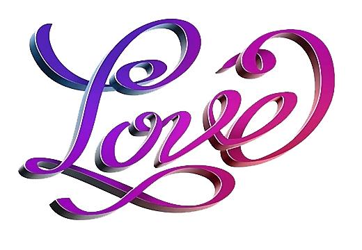 谁能帮我把love改成飘逸字体?图片