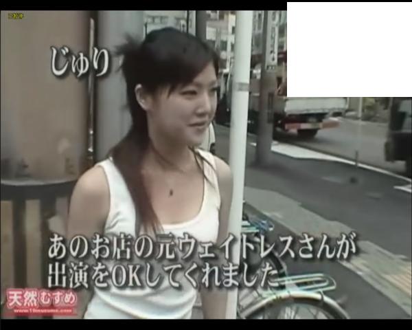 请问这个日本女演员的名字