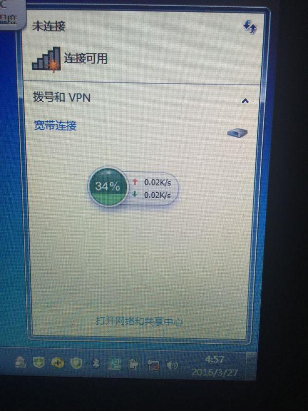 笔记本电脑只显示宽带连接,没有wifi图标是怎么回事啊,