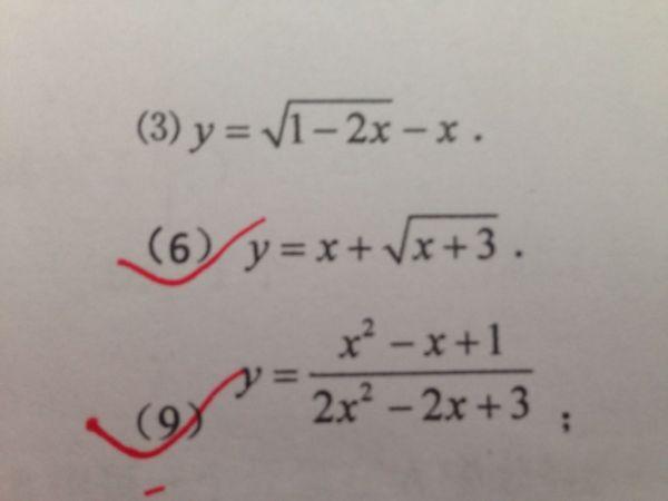 红笔画的这两道题怎么做 谢谢