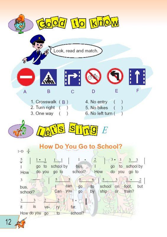 人教版六年级上册英语课堂作业本第12页13页答案高清图片