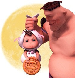 吉祥宝儿送月饼的qq表情图片