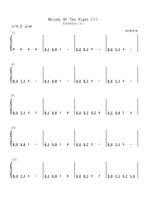 夜的钢琴曲5左手简谱图片