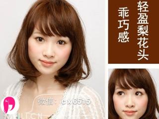 短发侧分 的 内卷 发型图片 没有刘海图片