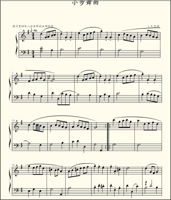 小步舞曲的钢琴谱