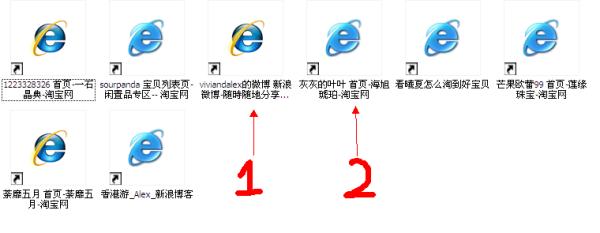 网页创建快捷方式,图标如何更改?_百度知道图片